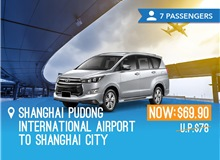 Shanghai Pudong International Airport To Shanghai City (6 Seater)