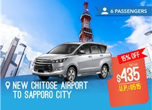 New Chitose Airport To Sapporo City (6 Seater)