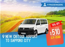 New Chitose Airport To Sapporo City (9 Seater)