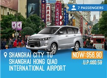 Shanghai City To Shanghai Hong Qiao Airport (6 Seater)
