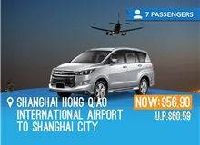 Shanghai Hong Qiao Airport To Shanghai City (6 Seater)