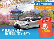 Day - Incheon International Airport To Seoul City (4seater)