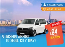 Day - Incheon International Airport To Seoul City (9 Seater)