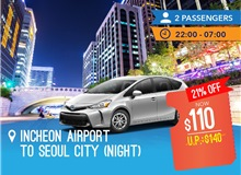 Night - Incheon International Airport To Seoul City (4 Seater)