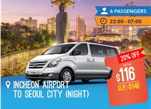 Night - Incheon International Airport To Seoul City (12 Seater)