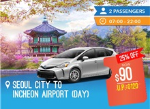 Day - Seoul City To Incheon International Airport (4seater)