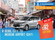 Day - Seoul City To Incheon International Airport (7seater)