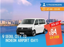Day - Seoul City To Incheon International Airport (9 Seater)